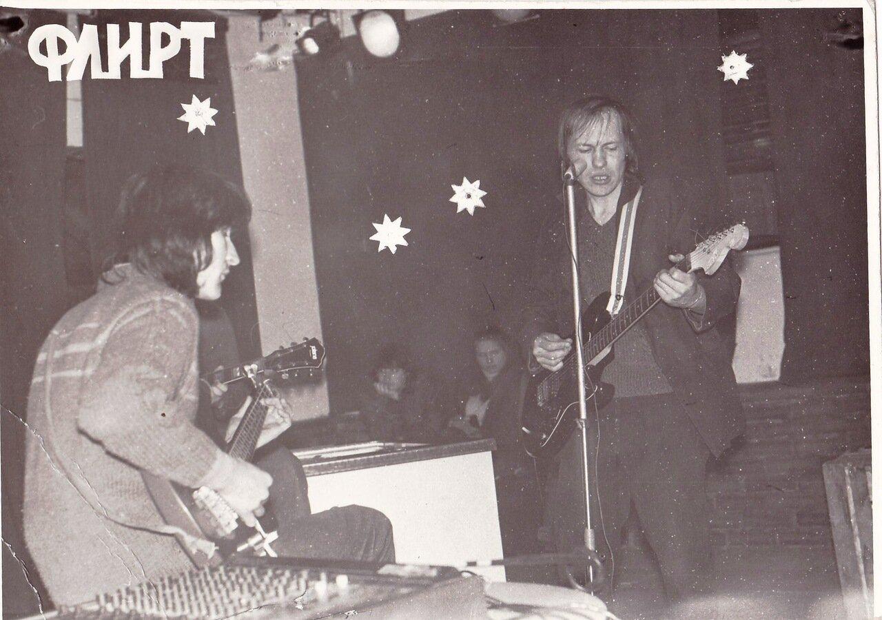 1992. «Флирт» во время одного из выступлений