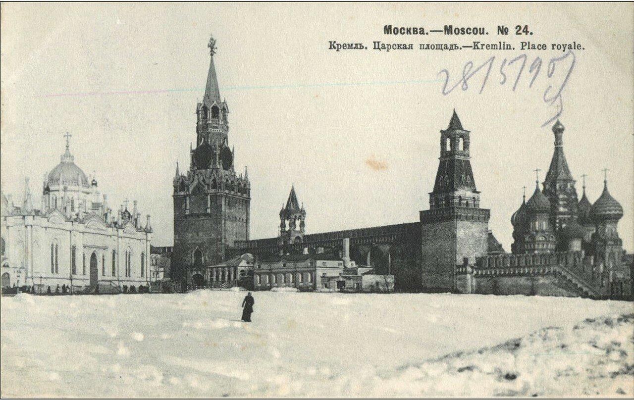 Москва Зимой.  Кремль. Царская площадь