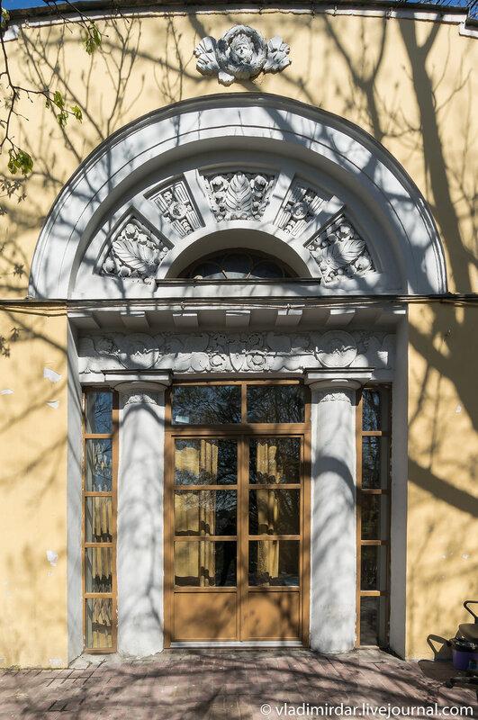 Парадный вход с торца главного дома усадтбы Усачевых-Найденовых