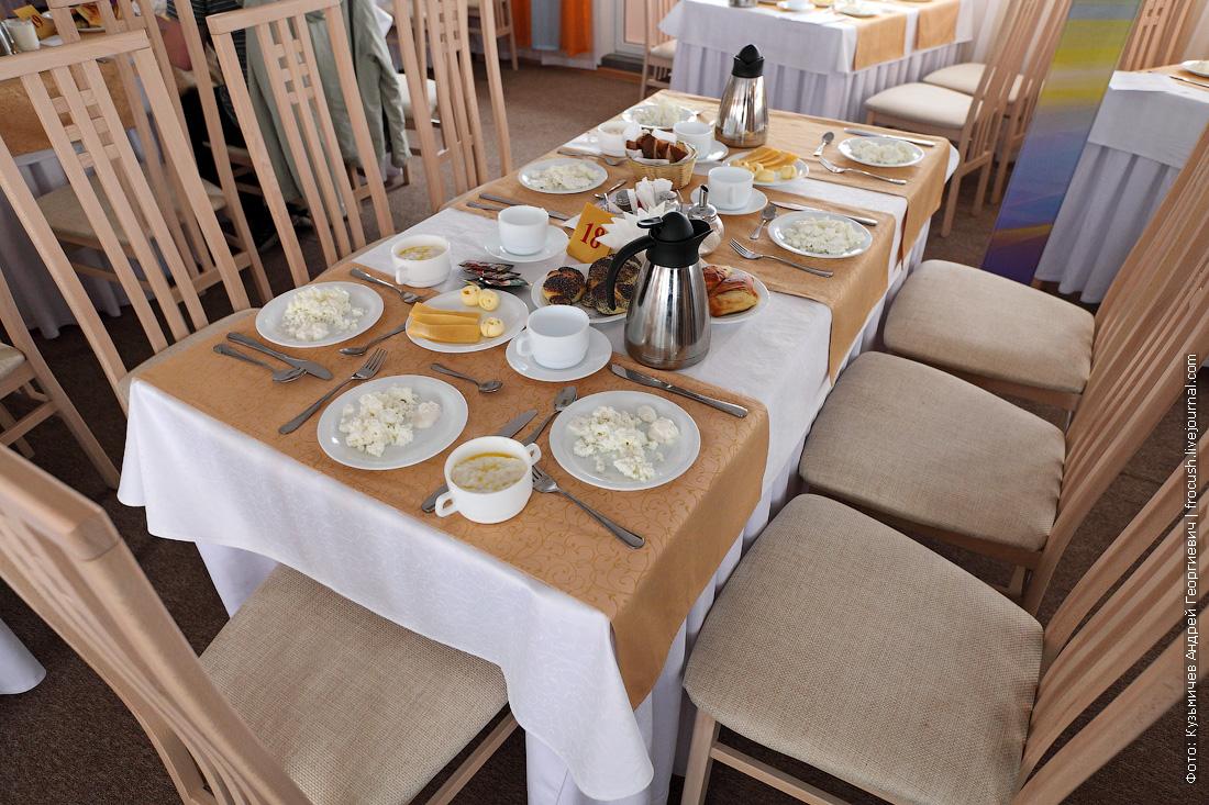 завтрак в ресторане теплохода Русь Великая