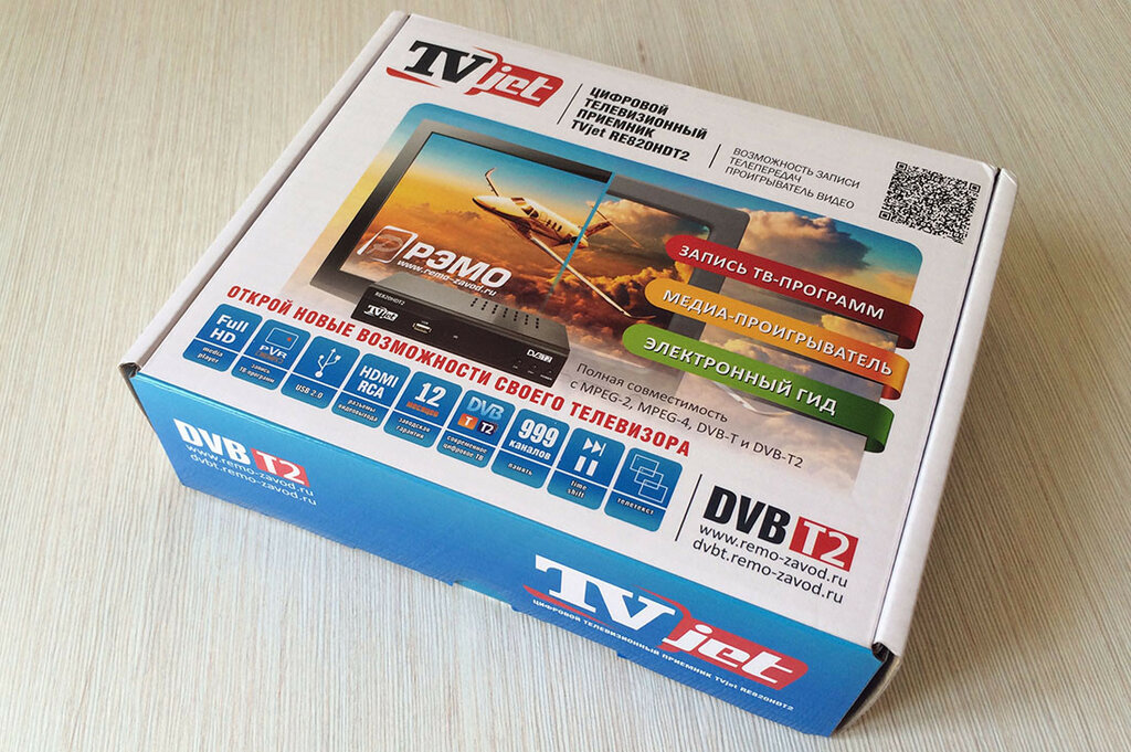 Remo TVjet RE820HDT2