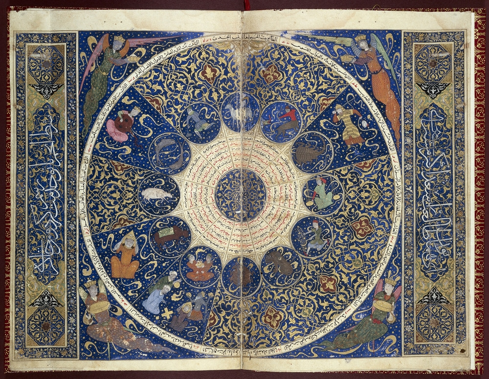 Horoscope of Prince Iskandar, grandson of Tamerlane, the Turkman Mongol conqueror, by Imad al-Din Mahmud al-Kashi, from The Book of the Birth of Iskandar (ca. 1384)