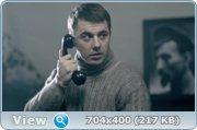 """Кедр"" пронзает небо (2011/DVD5/DVDRip)"