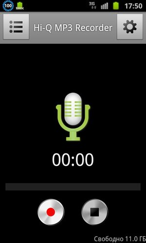 Hi Q MP3 Recorder 1.5.4