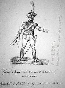 перевозчик артиллерии императорской гвардии 1807-1814