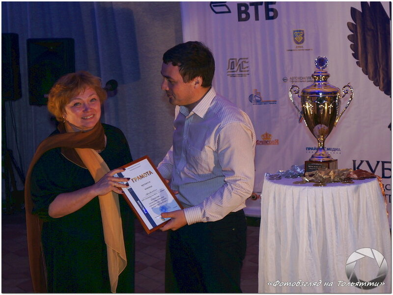 Кубок мэра Тольятти по игре ЧГК - 2015