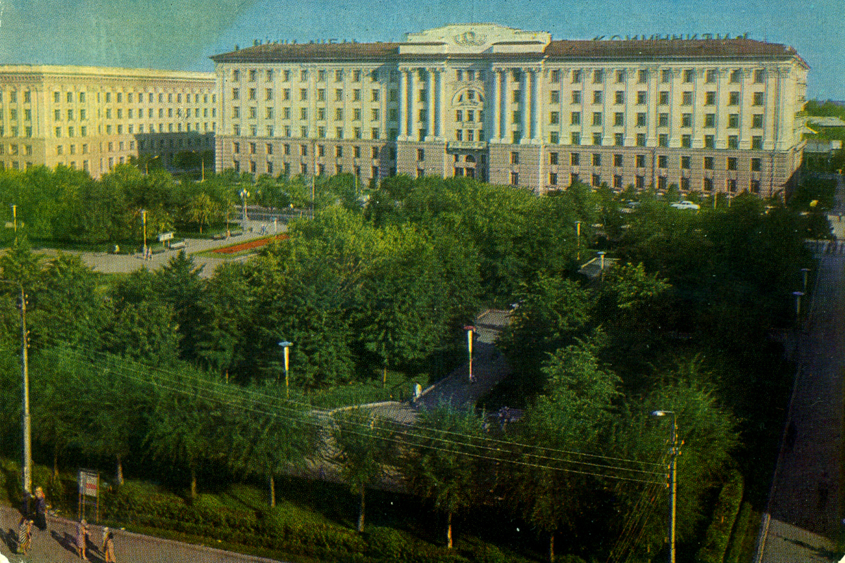 Куйбышев. Самарская площадь.JPG