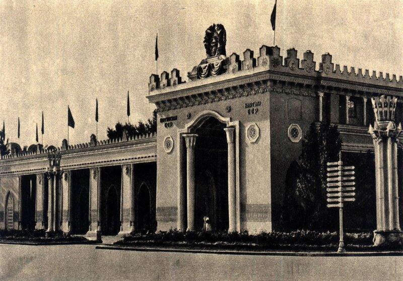 ВСХВ 1957 - павильон Киргизской ССР.jpg