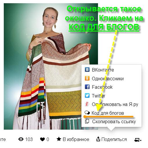 Фотохостинги для хранения ваших фотографий 0_d6682_6a074aed_orig