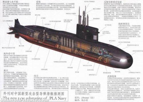 041_YUAN_Class_SSK_Submarine_China_1.jpg