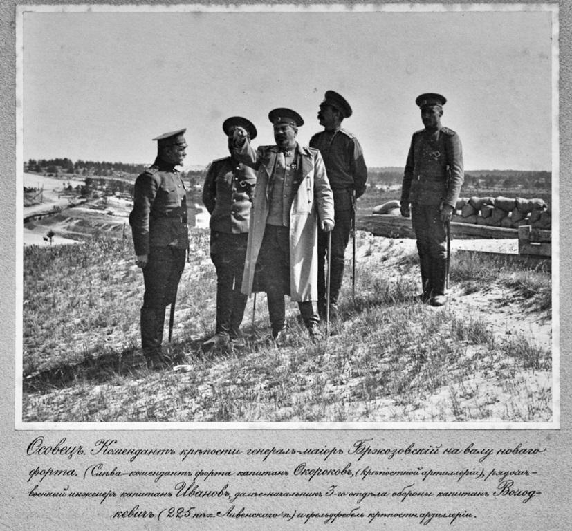 Осовец Бржзовский.jpg