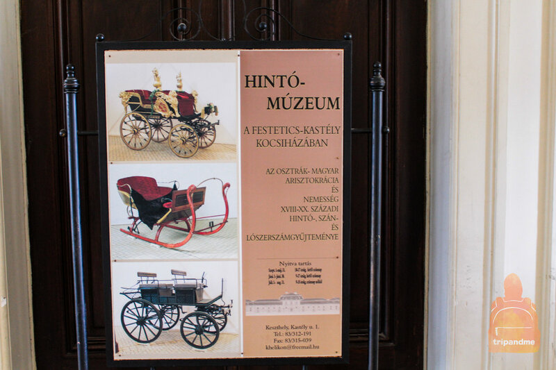 Музей карте во дворце Фештетичей