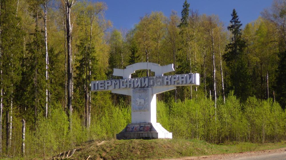 http://img-fotki.yandex.ru/get/5309/2820153.35/0_ec7d2_3033cc21_orig.jpg