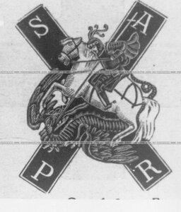 Нагрудной знак лейб-гвардии Московского полка.