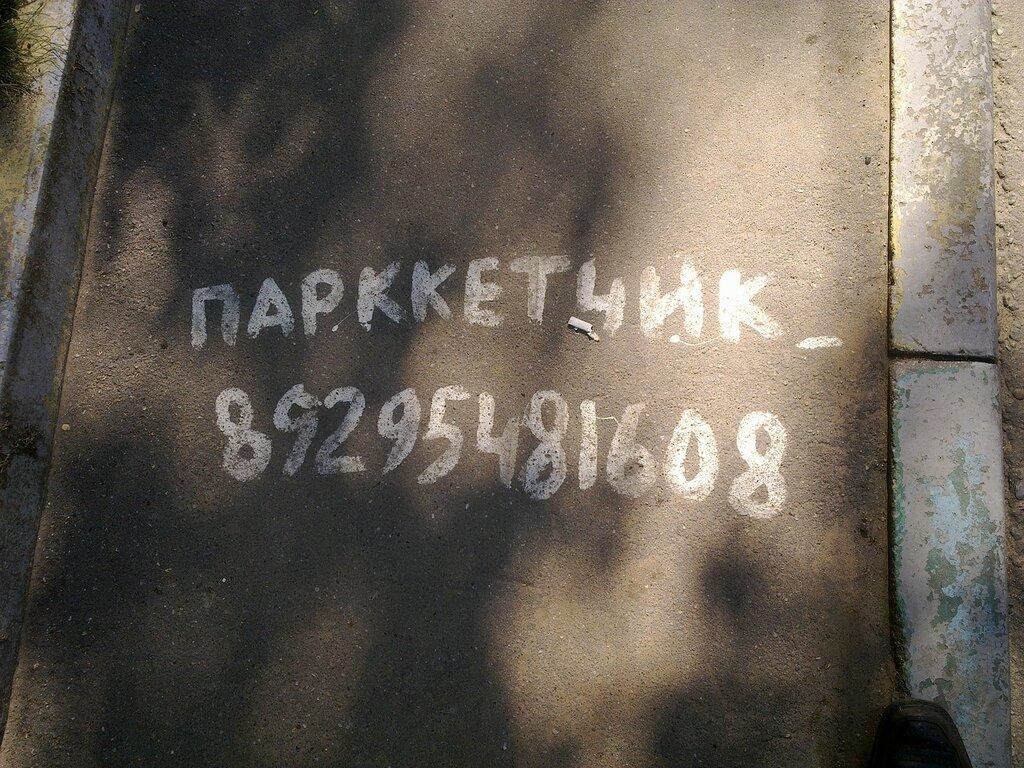 01082016238.jpg