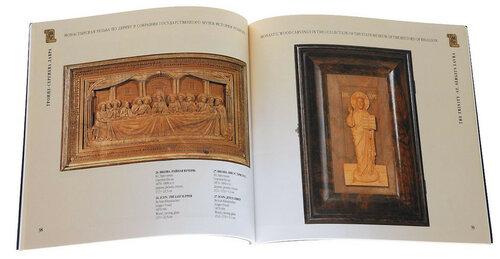 monastic-wood-carvings-2.jpg