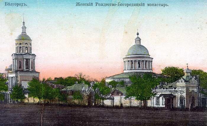 белгородские церкви