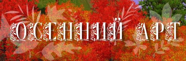 Календарь конкурсов 0_7789e_86a491cd_orig