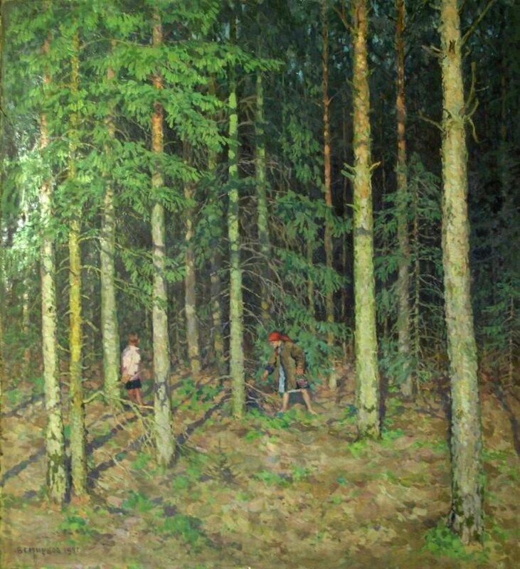 1931. Борис Васильевич Смирнов. Дети в лесу