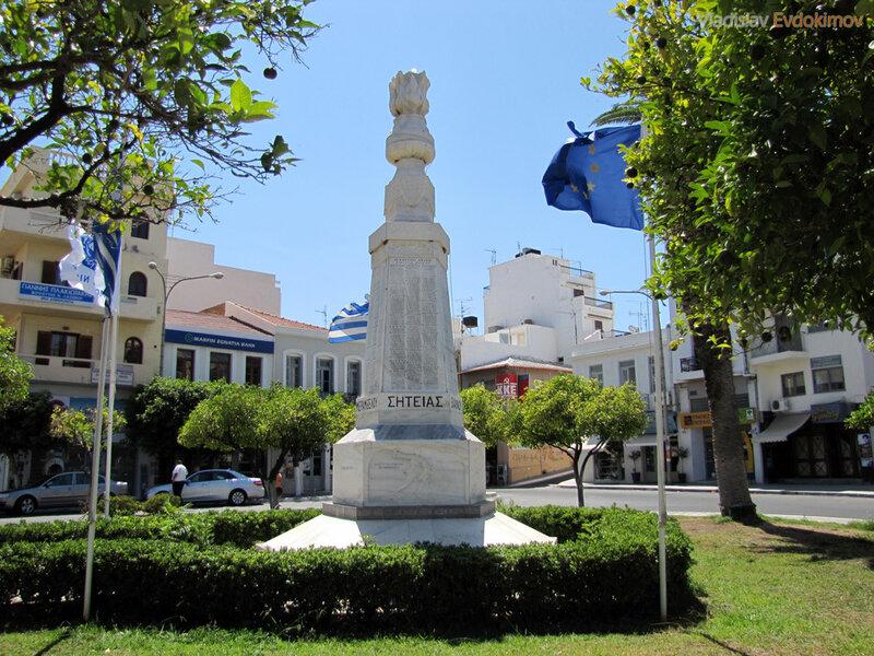Агеос Николаос