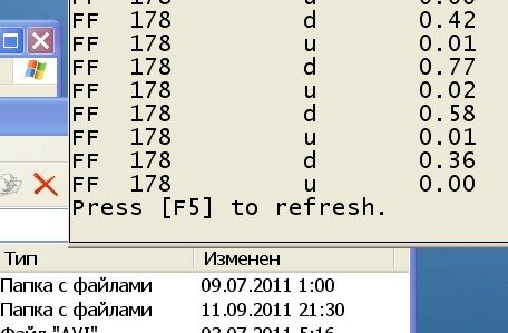 http://img-fotki.yandex.ru/get/5309/46394254.0/0_704ba_13056ab2_L