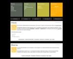 Дизайн для ЖЖ: Дизайн-раскраска с горизонтальным сайдбаром. Дизайны для livejournal. Дизайны для Живого журнала. Оформление ЖЖ. Бесплатные стили. Авторские дизайны для ЖЖ