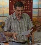 Премия Живая литература сезон 2012 -2013 года