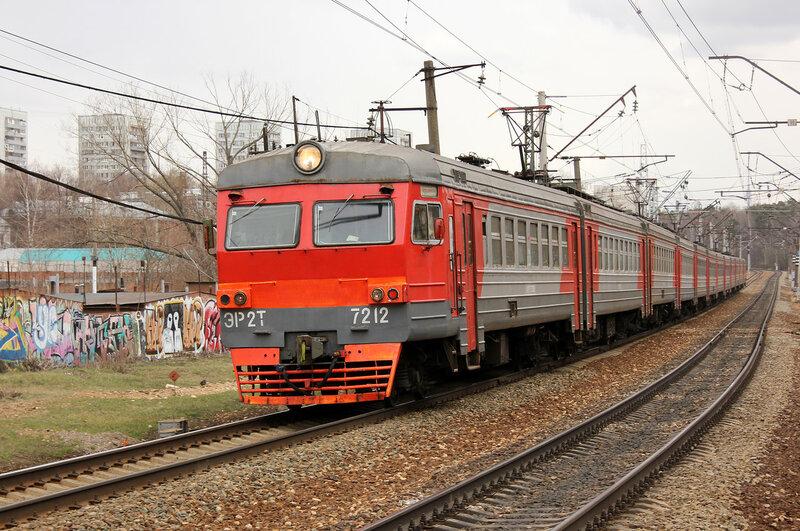 ЭР2Т-7212