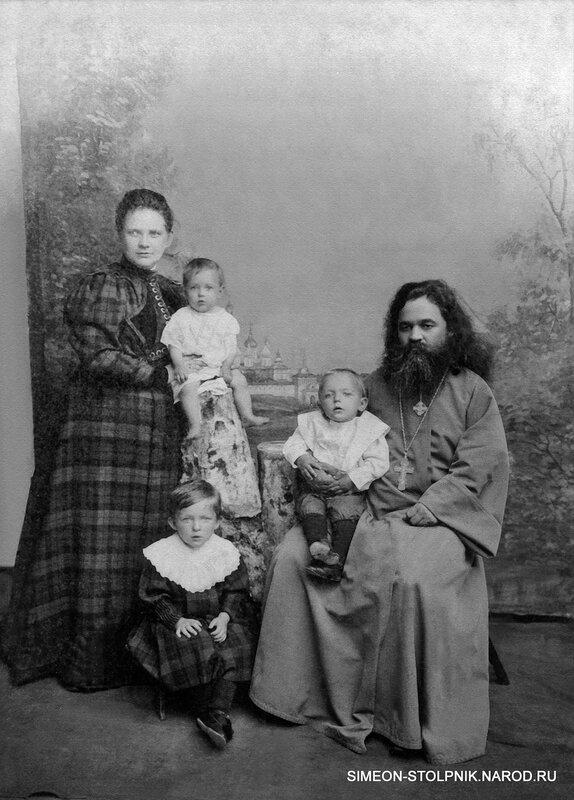 Иерей М.К. Миртов с семейством (матушка Серафима, дети Николай, Елена и Константин). 1920-е годы.