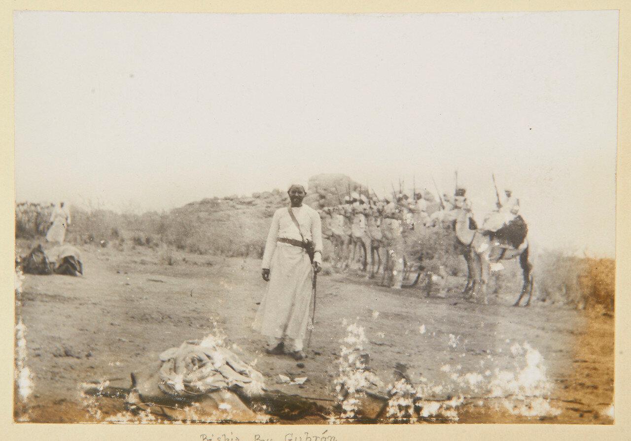 Август 1898. Абабде и шейх Мюрат Башир бей Губран