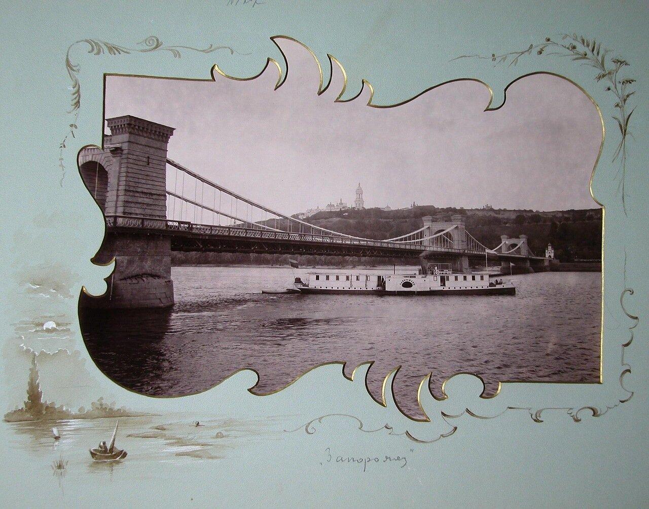 Пароход «Запорожец»  проходит под мостом