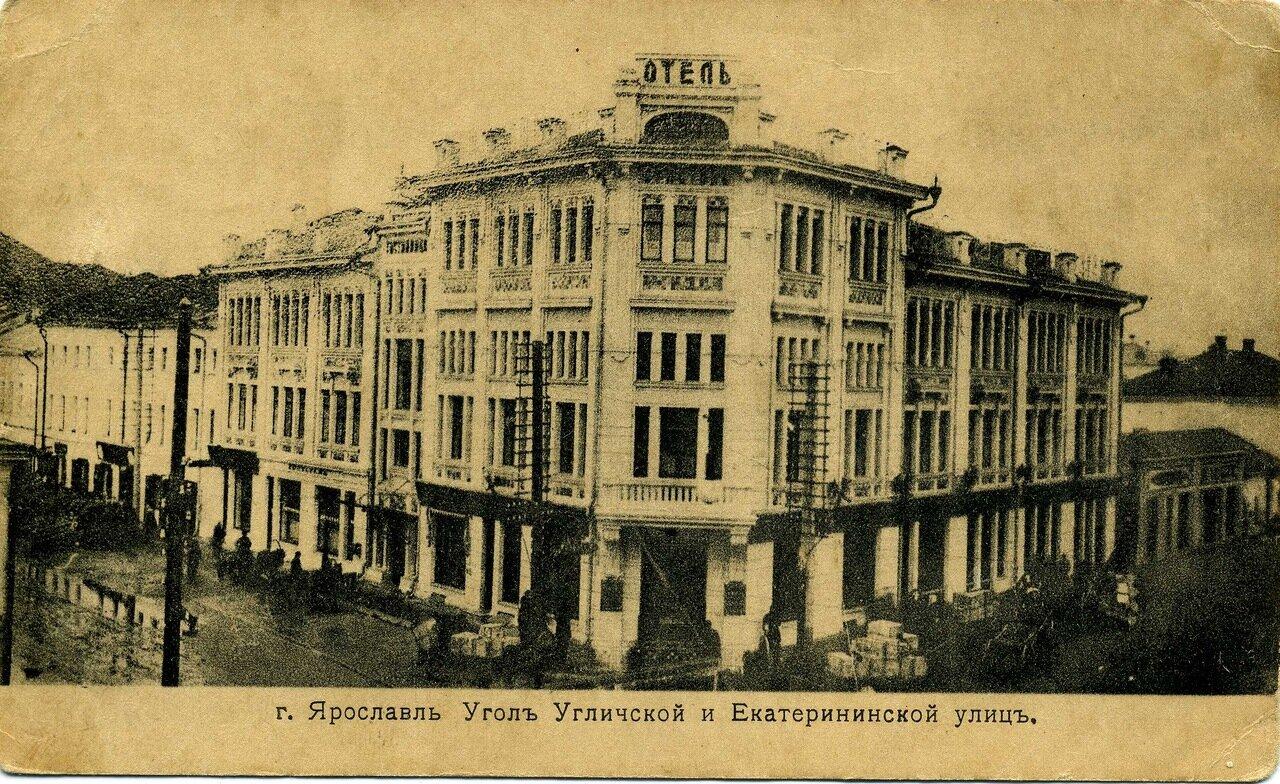 Угол Угличской и Екатерининской улиц