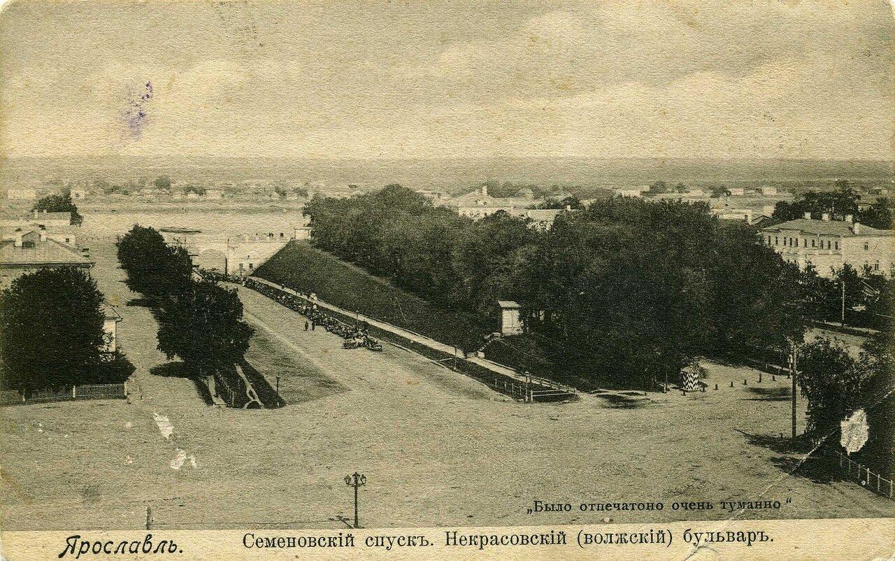 Семеновский спуск. Некрасовский бульвар