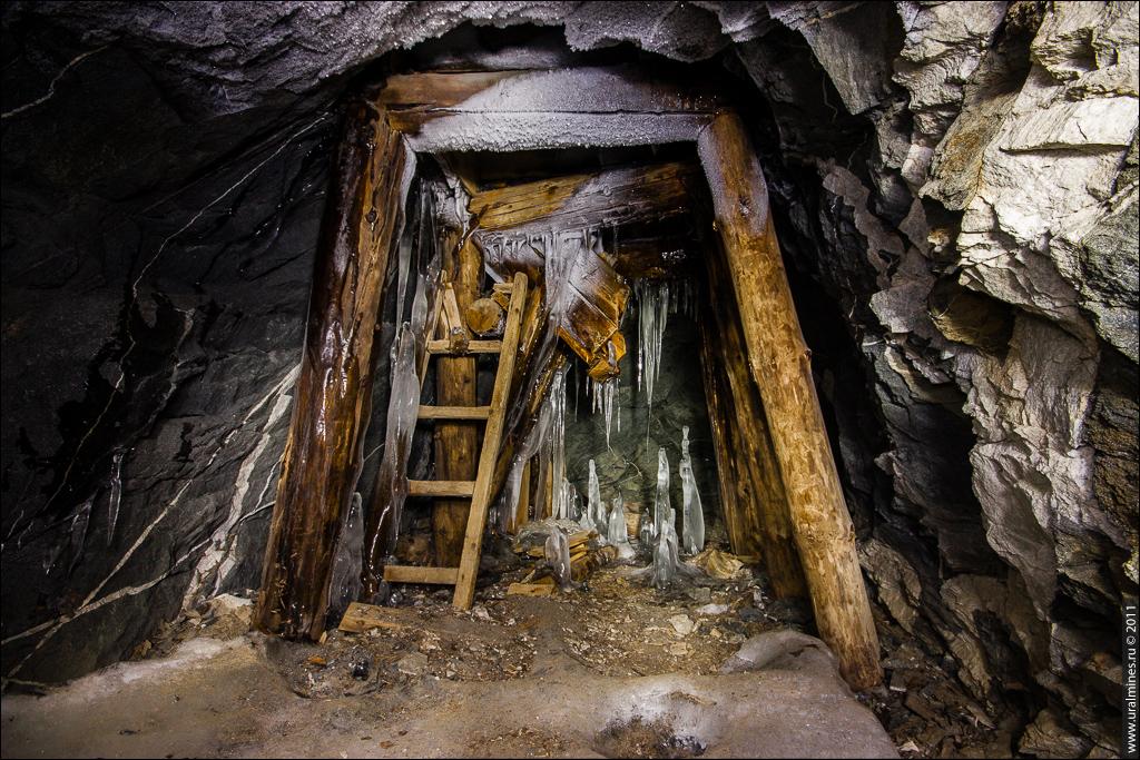 Подземелья Слюдяной горы