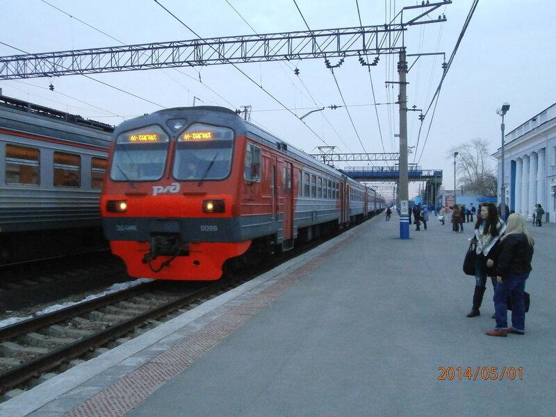 Электропоезд ЭД4МК-0099 № 7085