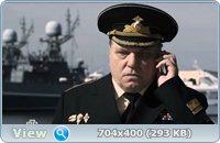 Морские дьяволы. Судьбы - 2 (2011/SATRip)