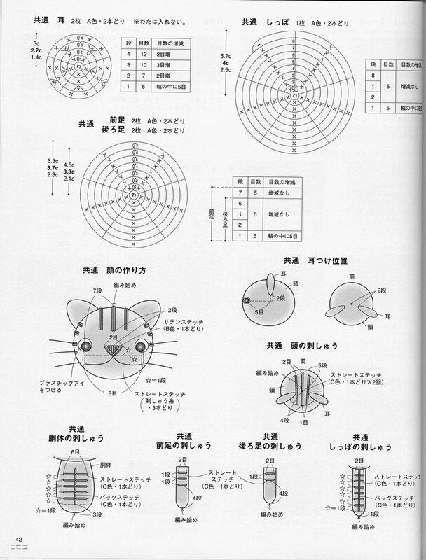 amigurumi_2924 (42) (532x700, 217Kb) .