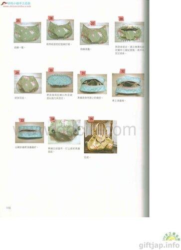 30 Handbag projects