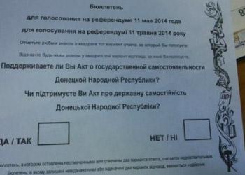 В Донецкой и Луганской областях начался референдум о самоопределении