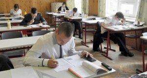 Очередные изменения в сдаче экзамена на степень Бакалавра 2015