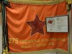 Боевое Знамя- символ воинской чести и славы!