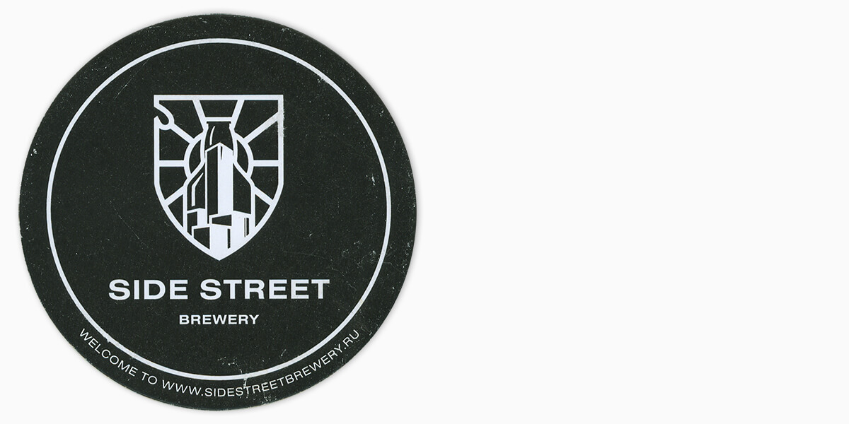 Side Street #158