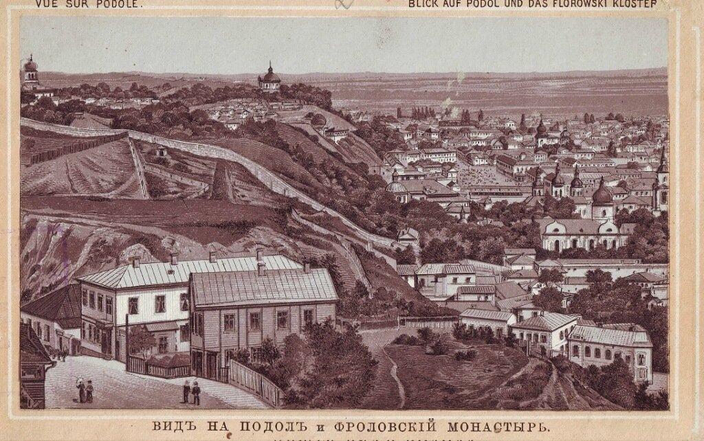 Картинки, открытки старый киев