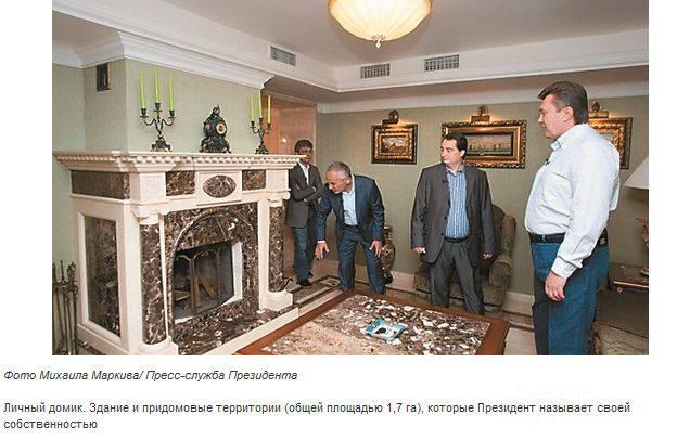 http://img-fotki.yandex.ru/get/5310/130422193.42/0_6a5a1_8feeb56e_orig