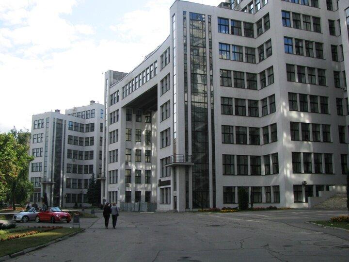 Госпром-фасад