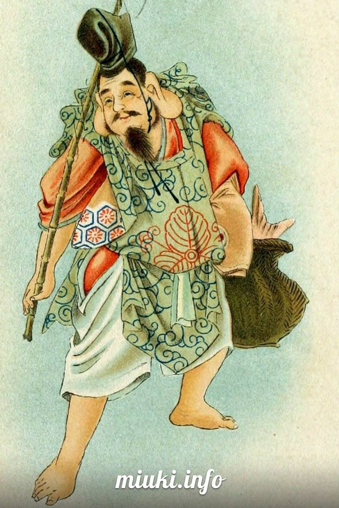 9 января. Праздник бога Эбису