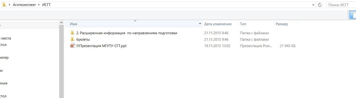 https://img-fotki.yandex.ru/get/5310/17259814.15/0_93087_5797bacd_orig