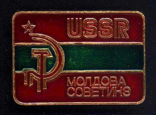 Молдова Советикэ.jpg