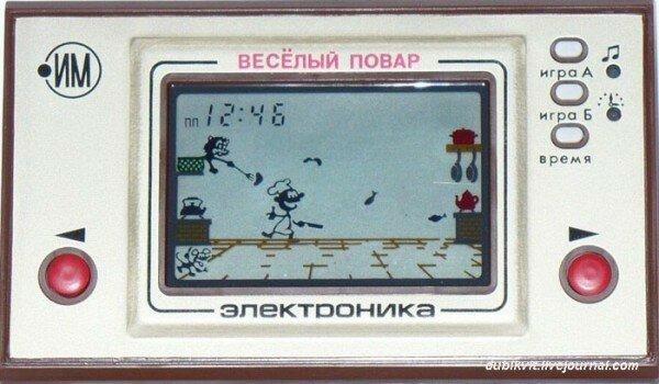 Электроника ИМ-04 Весёлый повар фото