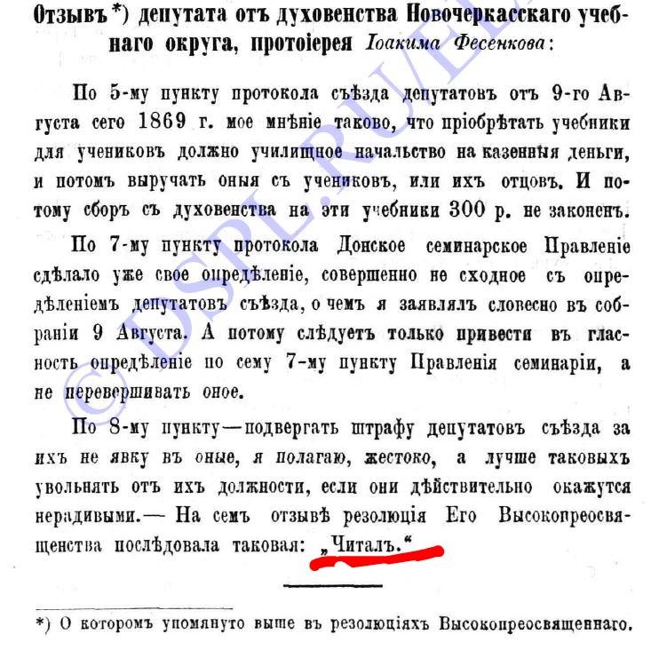 1869 - 41.JPG